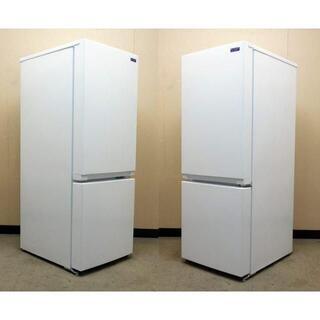 キレイ目20年製★YAMADA★2ドア冷蔵庫★156L(0R10890)(冷蔵庫)