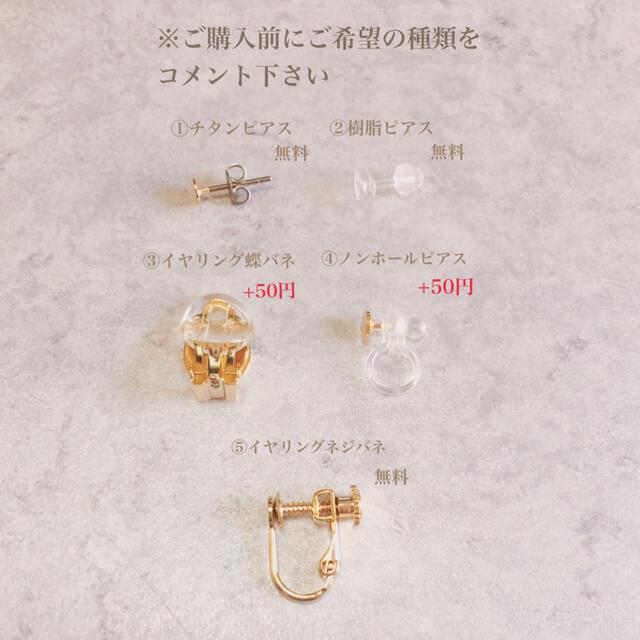 no.276 大ぶり 不規則 アクリル ビーズ ブラック ピアス、イヤリング ハンドメイドのアクセサリー(イヤリング)の商品写真