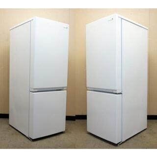 大特価♪17年製★HERBRelax★2ドア冷蔵庫156L(0R10930)(冷蔵庫)