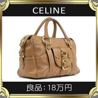 セリーヌ(celine)の【真贋査定済・送料無料】セリーヌのハンドバッグ・良品・本物・本革・人気(ハンドバッグ)