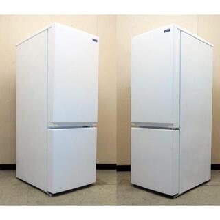 大特価♪19年製★YAMADA★2ドア冷蔵庫★156L(0R10838)(冷蔵庫)
