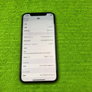 Apple - iPhoneXS 64G  au SIMロック解除済み ジャンク