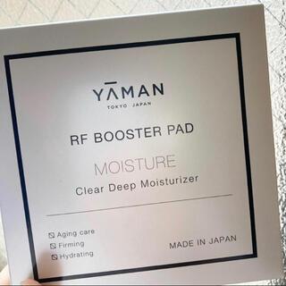 YA-MAN - RFブースターパッド クリアディープモイスチャー