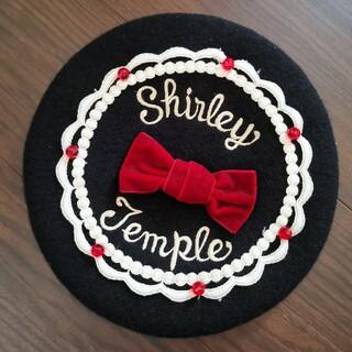 シャーリーテンプル(Shirley Temple)のシャーリーテンプルベレー帽(帽子)