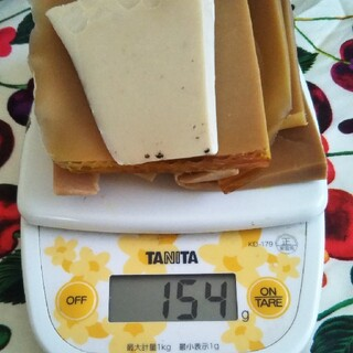 ラッシュ(LUSH)のLUSH 切り落としソープ 155g(ボディソープ/石鹸)