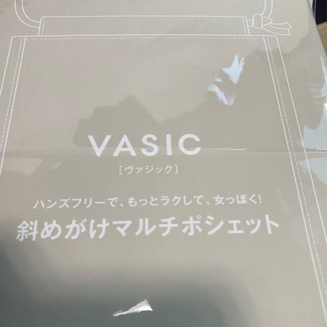 バイラ 12月号 付録 vasic 斜めがけポシェット ヴァジック サコッシュ レディースのバッグ(ショルダーバッグ)の商品写真