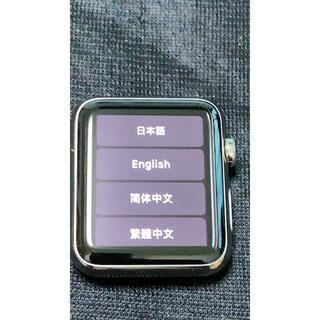 Apple Watch 第一世代 ステンレス 42mm
