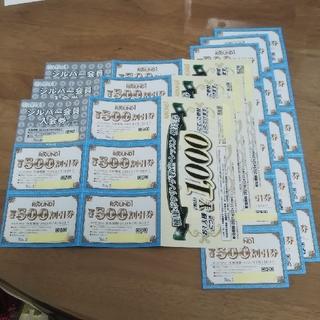 ラウンドワン株主優待 3セット(シルバー会員入会券)(ボウリング場)