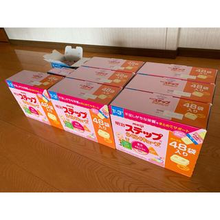 明治 - Seriさま専用☆明治ステップらくらくキューブ フォローアップミルク