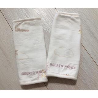ジェラートピケ(gelato pique)のgelato pique ドリームアニマル 抱っこ紐カバー(抱っこひも/おんぶひも)
