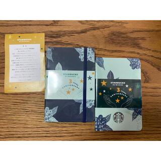 スターバックスコーヒー(Starbucks Coffee)のスターバックスリワード3周年記念品 モレスキンミニノート(ノート/メモ帳/ふせん)