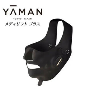 YA-MAN - 【新品未開封】ヤーマン YA-MAN メディリフト プラス 専用ゲル付き 格安