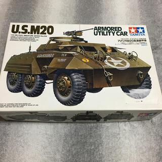 タミヤ 1/35 アメリカM20高速装甲車