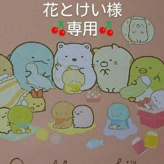 【専用】トイレットペーパーカバーのロールちゃん2体(あみぐるみ)