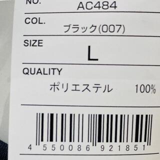AC484(その他)