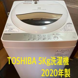 トウシバ(東芝)の14 TOSHIBA 5Kg洗濯機 AW-5G8(W) 2020年製(洗濯機)