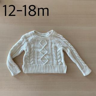 babyGAP - ベビー セーター