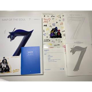 BTS MAP OF THE SOULE7 アルバム ver2(K-POP/アジア)