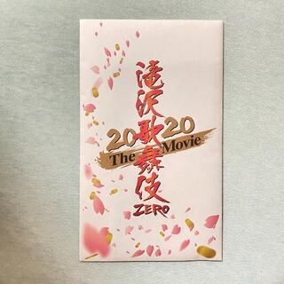 Johnny's - 滝沢歌舞伎 ZERO マスク
