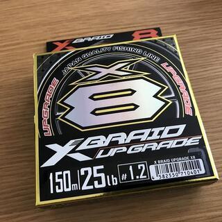 よつあみ(YGK)X−BRAID アップグレードX8 150m 1.2号