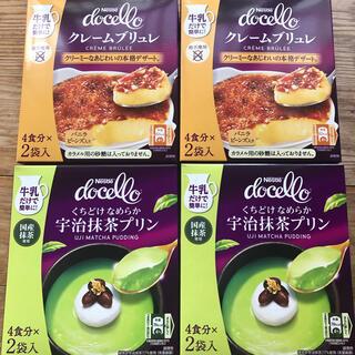 Nestle - ネスレ くちどけなめらか 宇治抹茶プリン・クリームブリュレ