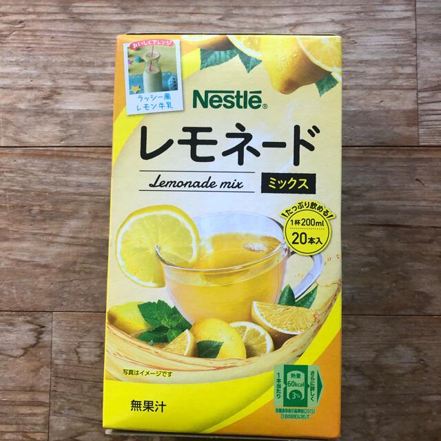 Nestle(ネスレ)のネスレ レモネード ミックス 食品/飲料/酒の健康食品(その他)の商品写真