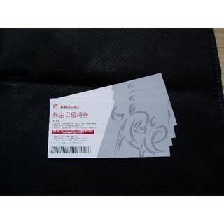 ★ ルネサンス 株主優待券 4枚 B(フィットネスクラブ)