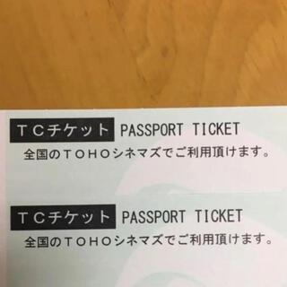 TOHOシネマズ TCチケット2枚(邦画)