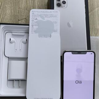 iPhone - iPhone11 pro max 256GB SIMフリー中古 シルバー