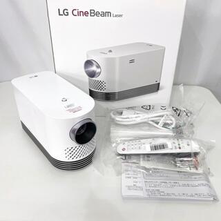 エルジーエレクトロニクス(LG Electronics)のLG エレクトロニクス CineBeam HF80LS プロジェクター 長寿命(プロジェクター)