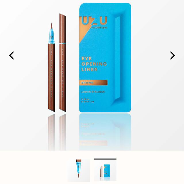 FLOWFUSHI(フローフシ)の新品未使用*UZUアイライナー2本セット♡ コスメ/美容のベースメイク/化粧品(アイライナー)の商品写真