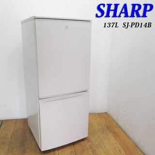 便利などっちもドアタイプ 137L SHARP 冷蔵庫 LL11(冷蔵庫)
