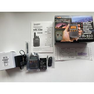 美品 八重洲 YAESU レシーバー 盗聴器発見機能 VR-150 ACアダプタ(アマチュア無線)
