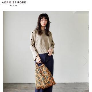 Adam et Rope' - アダムエロペ  ニット