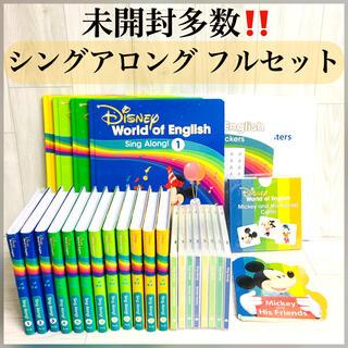 Disney - シングアロング ブルーレイ 12枚 cd セット 最新版 DWE ディズニー