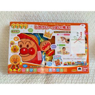 アンパンマン - アンパンマン ベビーおもちゃ 知育玩具 しかけいっぱい布えほん