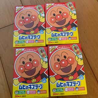 アンパンマン - アンパンマン 絆創膏 4箱80枚