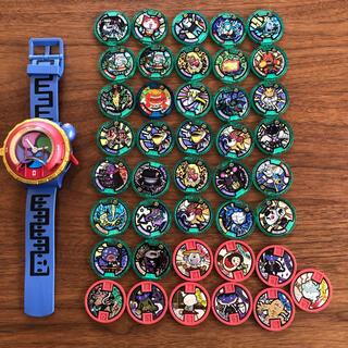 BANDAI - 妖怪ウォッチ  零式 時計&メダル41枚(おまけメダル 42枚付き)