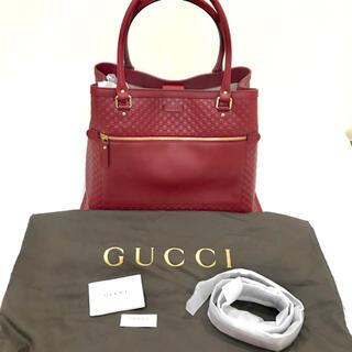 Gucci - 新品未使用 GUCCI 2wayバック