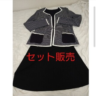 フォクシー(FOXEY)のセット☆ミスアシダコットンニットカーディガン&フォクシーNYドレープスカート(セット/コーデ)