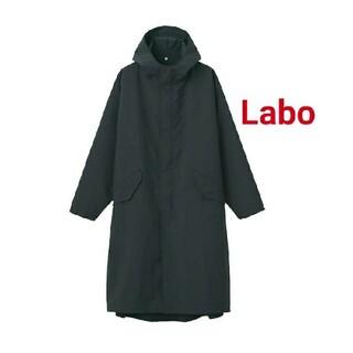 MUJI (無印良品) - ◆新品◆ MUJI Labo 撥水フードコート 男女兼用/L~XL/黒