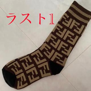 ☆新作☆ FENDI 靴下 ソックス フェンディ