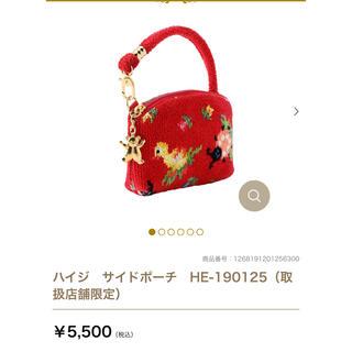 FEILER - FEILER 人気柄ハイジ♡店舗限定コンパクトポーチ