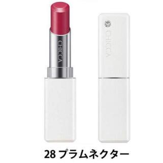 Kanebo - 口紅キッカ メスメリック リップスティック 28 プラムネクター 新品