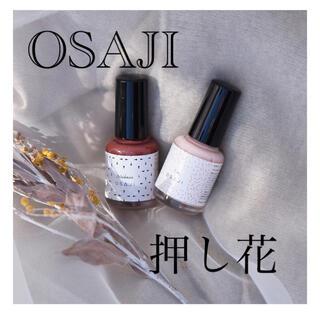 OSAJI 101 Oshibana〈押し花〉(マニキュア)