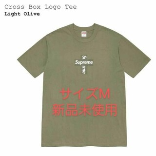 Supreme - Supreme Cross Box Logo Tee olive シュプリーム