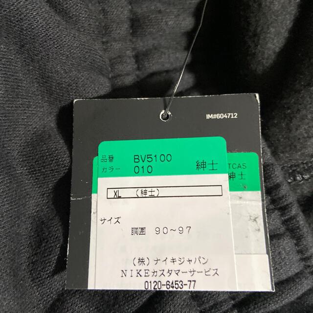 NIKE(ナイキ)のNIKE ナイキ M JDI フリース BSTR ジョガー BV5100-010 メンズのパンツ(その他)の商品写真