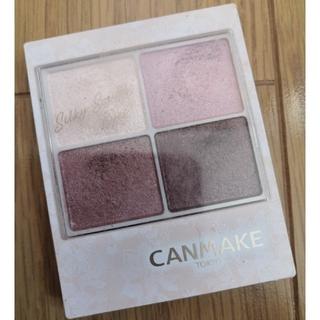 CANMAKE - キャンメイク シルキースフレアイズ05