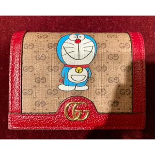 Gucci - 【限定品】GUCCI×ドラえもん カードケース (コイン&紙幣入れ付き) 財布