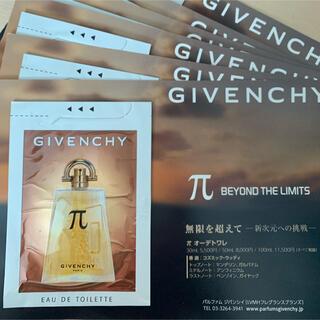 ジバンシィ(GIVENCHY)のGIVENCHY π パイ 香水 サンプル×6(ユニセックス)